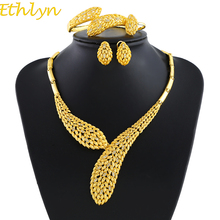 Ethlyn Ethiopian/Eritrea/Habesha Chokers Yellow Color Sets Jewelry For Earring/Necklace/Bracelet Women Gold Color Gift  S167