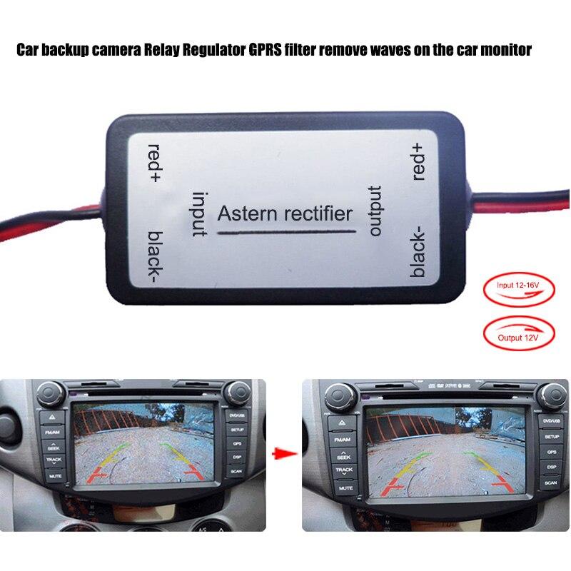 12V Car Backup Camera Relay Regulator Solve Rear View Camera Ripple Splash Screen Interference Relay Filter