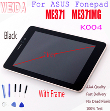 WEIDA 7'' For ASUS Fonepad ME371 K004 Display Matrix Screen Touch Screen Assembly ME371MG LCD Tablet PC Parts with Frame + Tool srjtek for acer iconia tab 10 a3 a20 a20 lcd display matrix lcd screen touch screen digitizer tablet pc assembly tablet parts