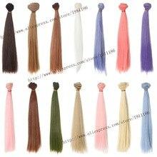 25 см * 100 см кукла бжд / SD куклы волосы DIY высокотемпературная провода много цветов прямые волосы парики бесплатная доставка ( 1 )