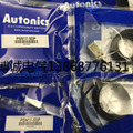 5pcs PSN17-5DP/PSN17-5DP2 Autonics New High-Quality Proximity Switch Sensor Quality Assurance