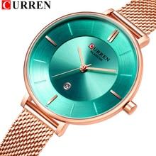 Womens Elegant Mesh Bracelet Watches CURREN Simple Analog Qu