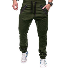 Fashion Men Pants Hip Hop Harem Joggers 2019 New Male Trousers Mens Solid Fringe fold Sweatpants