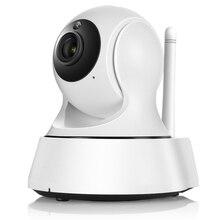 Seeyuecam 2018 latest 1080P PT IP camera with P2P Function CCTV camera