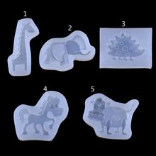 Silicone Resin Mold Animal Pendant Horse Cow DIY Epoxy Giraffe Casting Jewelry Making Tools