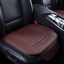 Four Seasons General Car Seat Cushions Car pad Car Styling Car Seat Cover For Hyundai i30 ix35 ix25 Elantra Santa Fe Sonata недорого