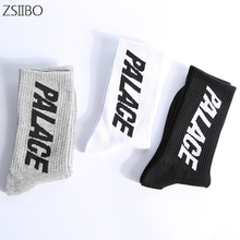 Tide Brand Socks Letters Print 100%Cotton Men and women four seasons street dance skateboarding sports cotton tube Wild socks
