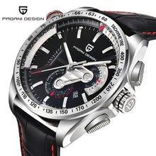 Cronógrafo Para Hombre relojes de primeras marcas de lujo de la Marca de Lujo de Cuero Militar relojes de Cuarzo-reloj montre homme hombre 2016