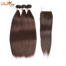 Brown Bundles with Closure Human Hair Bundles With Closure Dark Brown Bundles With Closure Non Remy Brown Brazilian Bundles lqian brown