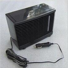 12 Volt Air Conditioner For Car >> Buy Portable 12v Air Conditioner For Car And Get Free Shipping On