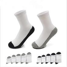 5 пар/упаковка Детские Школьные носки из чесаного хлопка