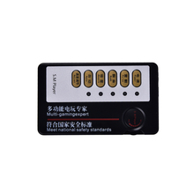 Special Electro Shock Pulse Massage Host Sex Toys Accessory Electric Shocking host Dual Output SM Player Sex Product