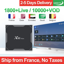 X96 Max IPTV France Arabic QHDTV Code Android 8.1 TV Box 4G 64G IPTV French Belgium Netherlands Morocco IP TV Subscription BOX недорого