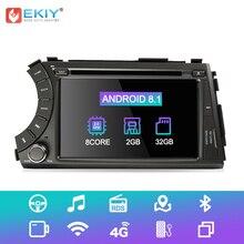 EKIY 7 «Восьмиядерный Android 8.1.0 2 Din Автомобильный Радио dvd-плеер для ссангйонг Актион, ссангйонг кайрон gps навигация Мультимедиа Bluetooth Wifi