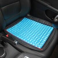 Summer leather car gel ice pad Car ice silk Beautiful buttocks Acne Health decompression Massage breathable Seat cushion