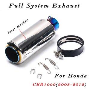 Image 4 - Pełny układ laserowy Marker wydechowy motocykla ze stopu tytanu środkowa rura łącząca do Honda CBR1000 CBR1000RR 2008 do 2012 lat