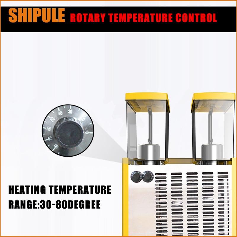 где купить SHIPULE Cold drink machine cooling two barrels blender 15L*2 volume cold water drink dispenser по лучшей цене