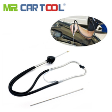 מר Cartool אוטומטי סטטוסקופ צילינדר רכב מכניקה אבחון בודק כלי רכב מנוע בלוק גלאי מנועי Analyzer