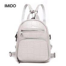 Имидо Новое поступление женские рюкзак натуральная кожа женские сумки дизайнерские Повседневные натуральной кожи рюкзаки женские дорожная сумка девушка SLD043