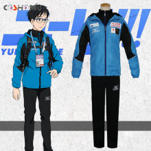 Yuri On Ice Katsuki Yuri Jacket Cosplay Costumes