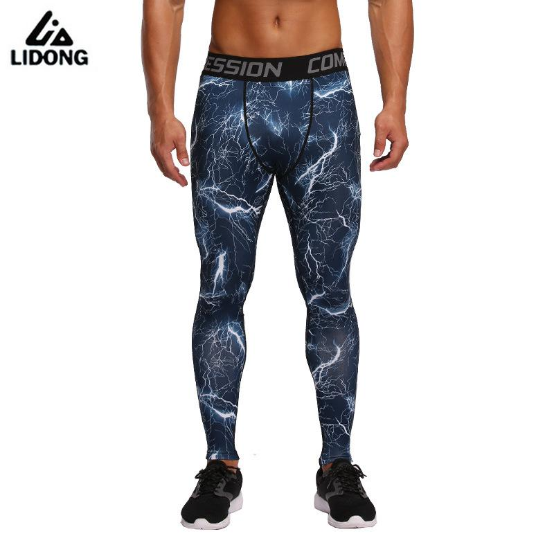 Men Camouflage Pants Compression Trousers Leggings Running Tights Sport Gym Fitness Basketball Jogging Skinny Pants Quick-dry