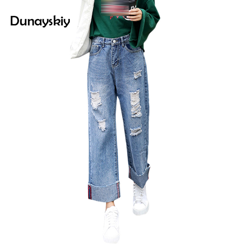 New Loose Straight Jeans Woman High Waist Ripped Jean For Women Clothing Boyfriend Pants Casual Denim Ladies Trousers Cuffs Pant women girls casual vintage wash straight leg denim overall suspender jean trousers pants dark blue