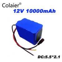 Colaier grande capacité 12 V 10Ah 18650 panneau de protection de batterie au lithium 12.6 v 10000 mah capacité