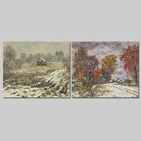 Arte Russa pittore living room decoration paesaggio invernale prima neve tela pittura a olio di arte della parete pictures home decor senza cornice