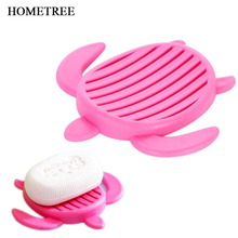 HOMETREE New Cute Turtle Multicolor Soap Case Dish Drain Wash Shower kitchen Home Bathroom Accessories Water H57