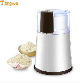 Free shipping Chinese medicine grinder mill small household electric superfine grinding machine Coffee Grinders
