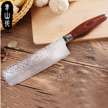 LD Brand 8  chef knife 73 layers Japanese Damascus steel kitchen senior meat/vegetable wood handle free shipping