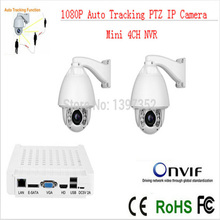 Auto Tracking High Speed Dome IP PTZ Camera  20x zoom CCTV Security kit 2pcs+mini NVR 4ch IR 150m