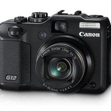 Б/у, Canon, G12 10 MP цифровая камера с 5x оптическим стабилизатором изображения и 2,8 дюймов с переменным углом наклона с ЖК-дисплеем