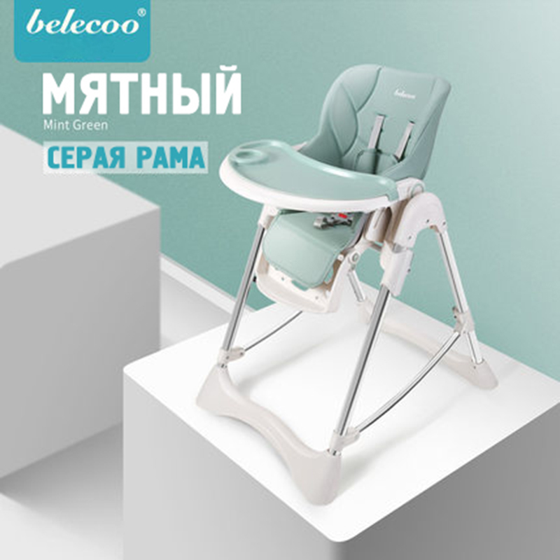 Belecoo Can Baby Dining Chair Children Dining Chair Multi-function Folding Baby Chair Portable Eating Table Seat
