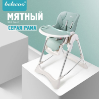 Belecoo can baby dining chair children dining chair multi function folding baby chair portable eating table seat