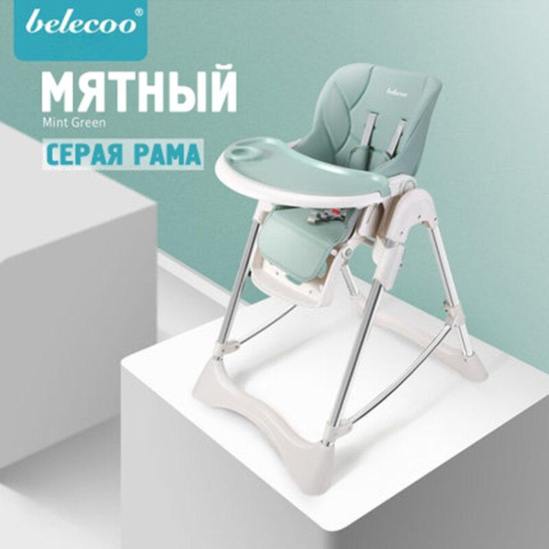 Belecoo pode cadeira de jantar do bebê crianças cadeira de jantar de multi-função comendo mesa dobrável cadeira portátil do bebê assento