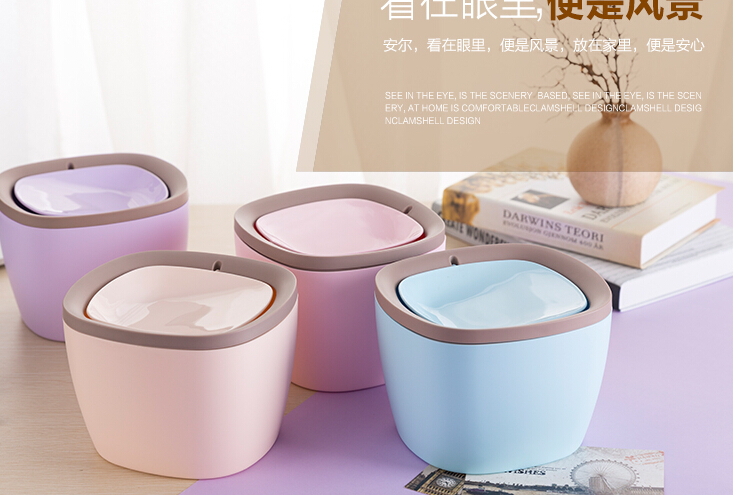 20167Desktop Trash Can Lid Shake Table Fashion Creative Household Kitchen  Storage Barrels Vehicle Mini Trash Can LH0159