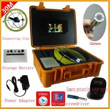 """30m Cable Underwater 7"""" TFT LCD Sewer Pipeline Endoscope Inspection Snake Camera Steel Lens IP68 Waterproof with dvr function"""