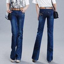 Женские прямые брюки, подтягивающие ягодицы, женские отбеленные джинсы со средней талией, Модные свободные штаны для девушек, не эластичные