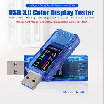 AT34 USB 3.0 Farbe LCD USB Tester Multimeter Batterie Ladung Power Bank Voltmeter Amperemeter Spannung Strom Meter 40% Off