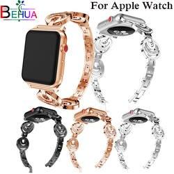 Высокое качество классический Мода, дизайн, стиль для Apple Watch Diamond сплав часы группа 38 мм 42 для Apple серии 1 2 3 4 бретели нижнего белья