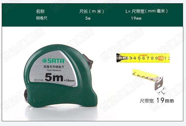 20180305_135843_171  sata 21pcs  hand instruments, family toolbox, set of household 21 mixture set PDY06501 HTB1Mj5DaAomBKNjSZFqq6xtqVXaS