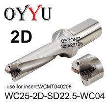 WC25-2D-SD22.5-WC04, WC indexable insert drill U Drilling Shallow Hole indexable insert drills,Cooling hole,original factory