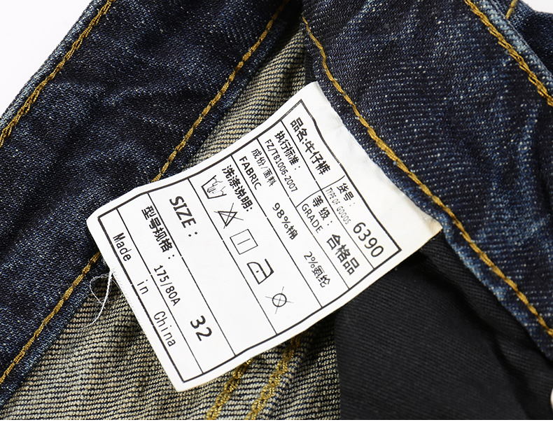 KSTUN Mens Jeans Brand Dark Blue Spring and Autumn Slim Straight Stretch Business Casaul Man Denim Pants Cowboys Plus Size 40 19