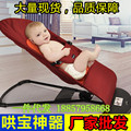 A Baby Baby Artifact Balance Chair Rocking Chair (mom Coax Child Weapon)