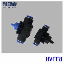 10 개/몫 hvff8 공압 부품 hvff 핸드 밸브 빠른 고속 스위칭 속도 조인트 기관 삽입