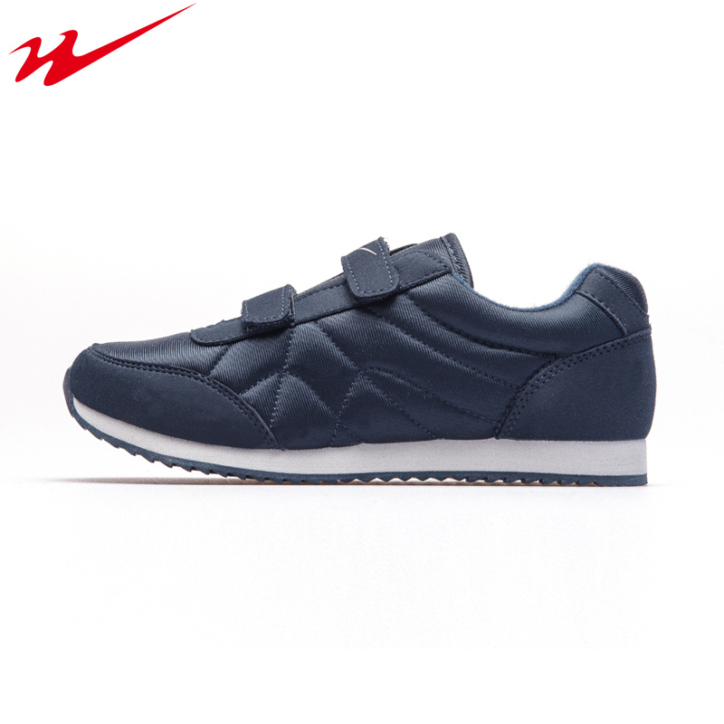 DOUBLESTAR MR Mens New Walking Shoes Outdoor Sneakers Comfortable Lightweight...