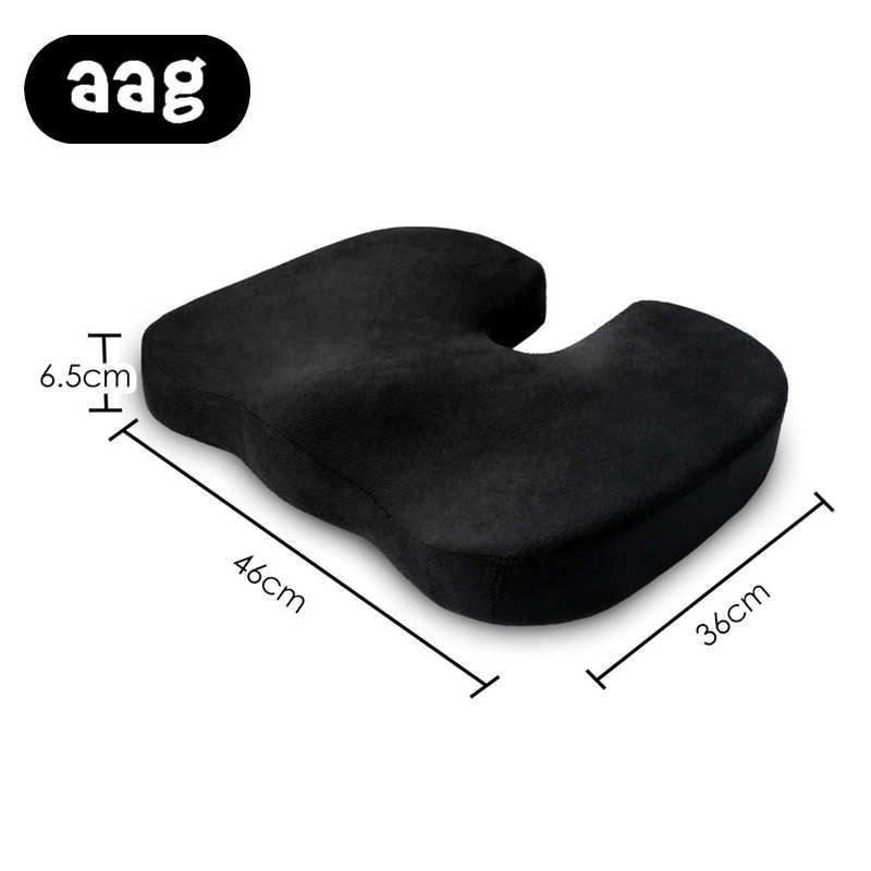 AAG シリコーンクッション尾骨クールジェル低反発マッサージ枕整形外科尾骨用坐骨神経痛バック尾骨痛み