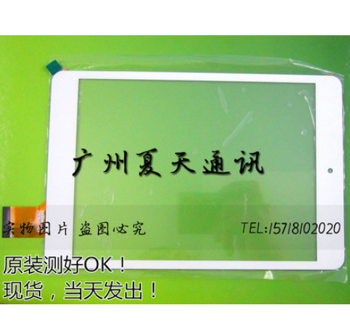 New 7.85 Tablet DYJ-80035 UDN706 WQ-FPC-0014-RHX F0490 KDX touch screen panel Digitizer Glass Sensor replacement Free Shipping new 7 fpc fc70s786 02 fhx touch screen digitizer glass sensor replacement parts fpc fc70s786 00 fhx touchscreen free shipping