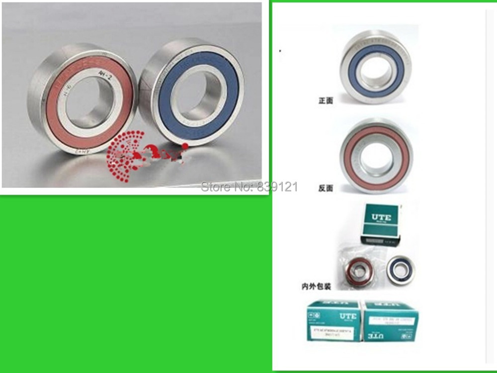 UTE double sealed angular contact bearing H7005C-2RZ/P4 high speed engraving machine spindle dedicated for3kw spindle, anti dust 1pcs 71822 71822cd p4 7822 110x140x16 mochu thin walled miniature angular contact bearings speed spindle bearings cnc abec 7